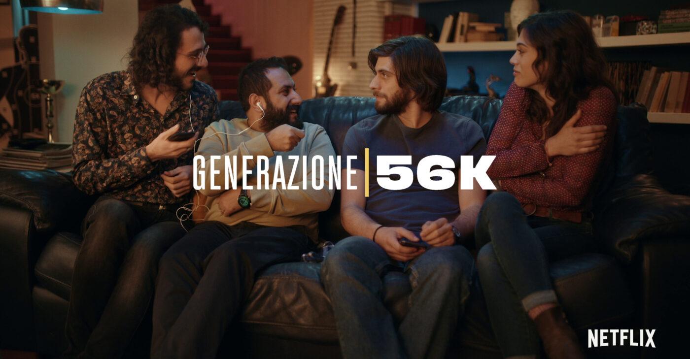 Netflix luglio 2021 - Generazione 56k