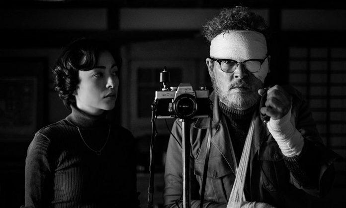 minamata-sky-cinema